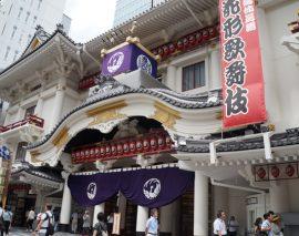 Kabuki Troupe