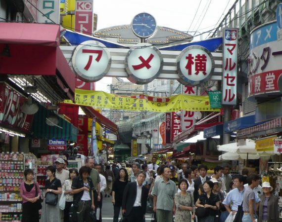 Ameyoko – Famous shopping street